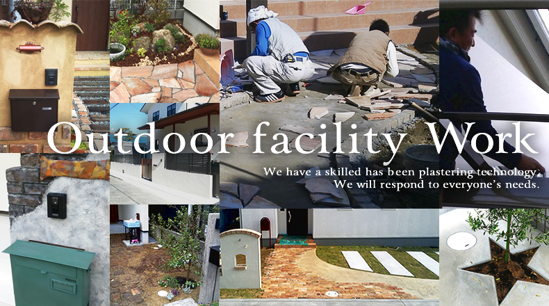 Outdoor facility Work|We have a skilled has been plastering technology, We will respond to everyone's needs.
